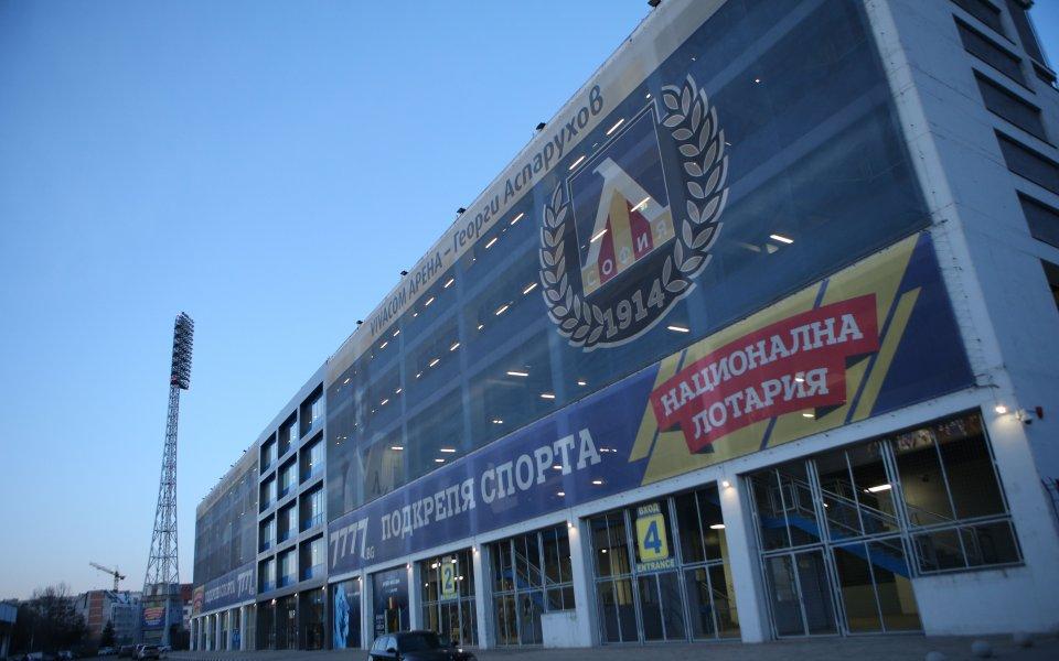 Парламентът прие на първо четене промени в Закона за хазарта