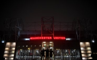 НА ЖИВО: Манчестър Юнайтед - Бърнли, състави