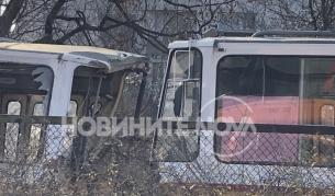 Кой е виновен за верижния сблъсък на четири трамвая
