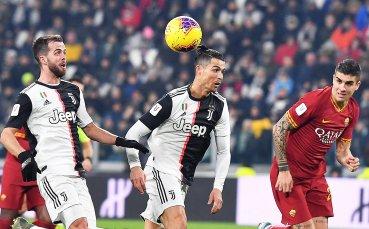 Какво предложи Рома срещу Ювентус?