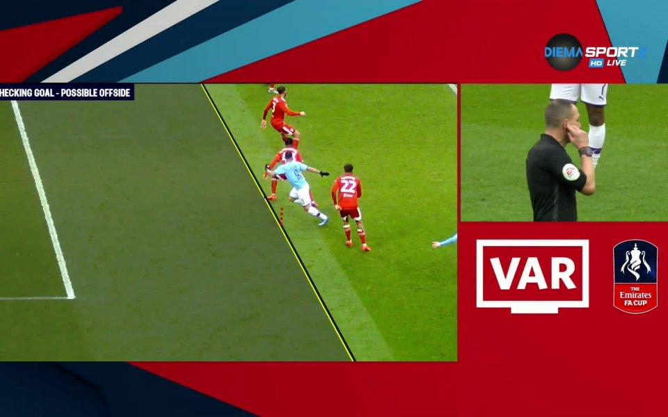 В 73-ата минута резултатът стана 3:0 за Манчестър Сити. Габриел