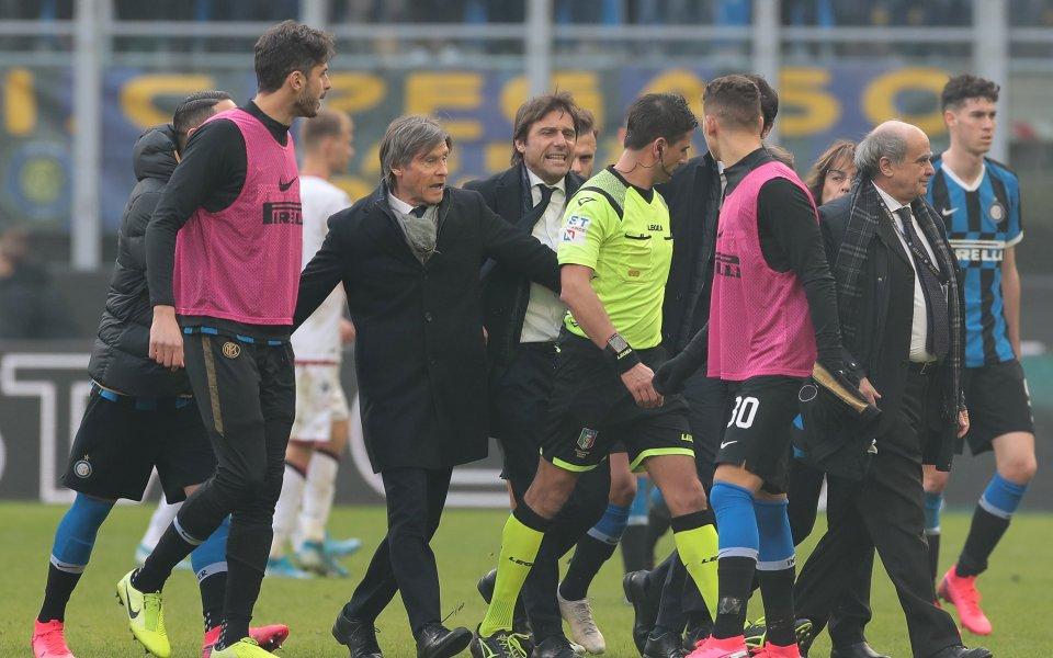 Треньорът на Интер Антонио Конте не пожела да говори пред