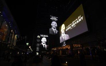 Хиляди почетоха паметта на голямата легенда Коби Брайънт