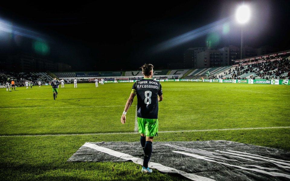 Полузащитникът на Спортинг Лисабон Бруно Фернандеш предпочита да бъде трансфериран