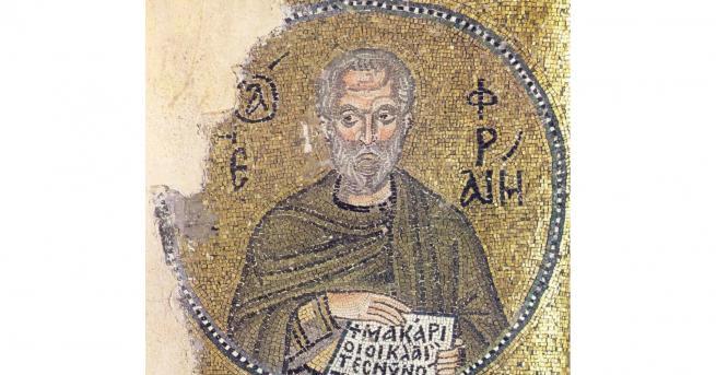 Днес Православната църквата почита Ефрем Сирин известен и като Ефрем
