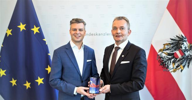 --> Създадено заA1 Технологии A1 стартира 5G мрежа в Австрия