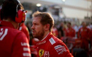 Фетел пропуска първия ден от официалните тестове за новия сезон във Формула 1