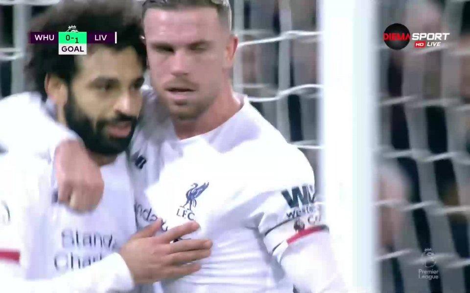 В 33-ата минута Ливърпул получи дузпа. Роберто Фирмино задържа добре