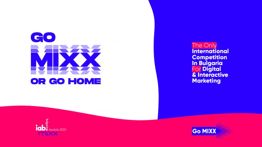 Стартира конкурса IAB MIXX AWARDS 2020