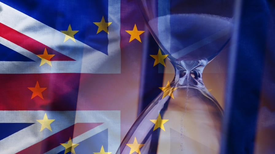 Великобритания напуска ЕС, какво предстои