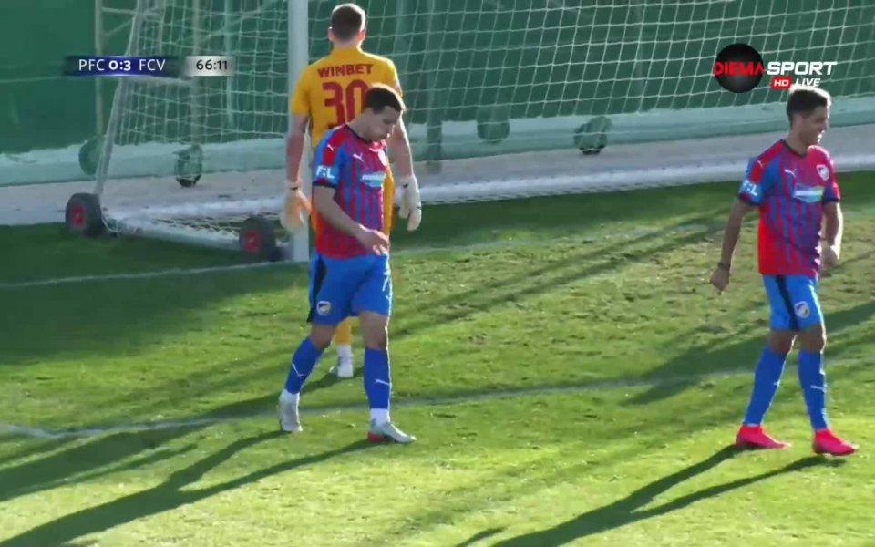 Съвсем малко, след като се появи Алвира вкара трети гол