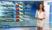 Прогноза за времето (31.01.2020 - централна емисия)