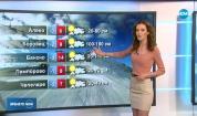 Прогноза за времето (01.02.2020 - обедна емисия)