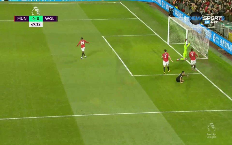 Вижте най-интересните моменти от двубоя между Манчестър Юнайтед и Уулвърхемптън,