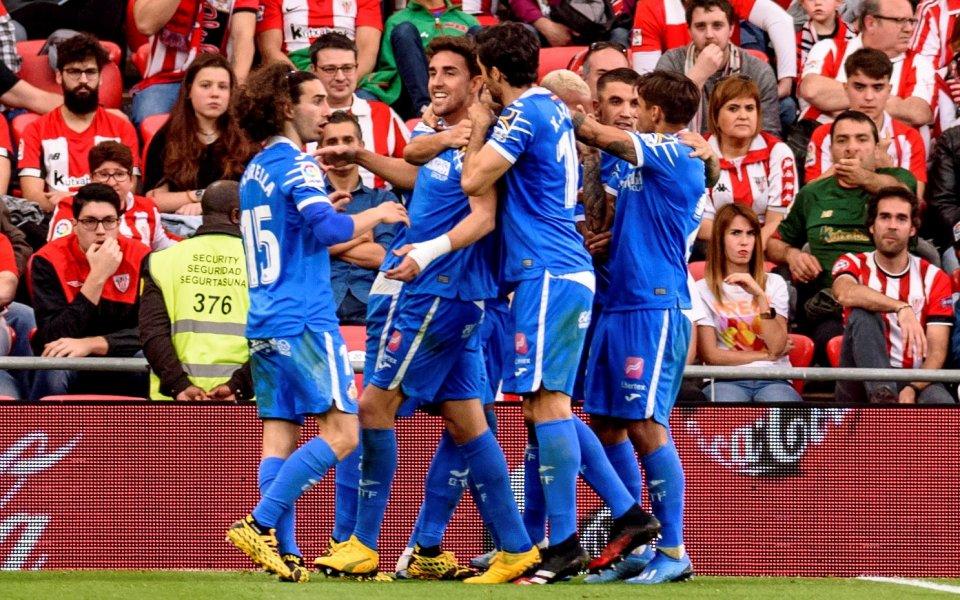 Хетафе спечели гостуването си на Атлетик Билбао с 2:0 в