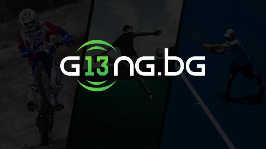 Gong.bg празнува 13 години актуални спортни новини