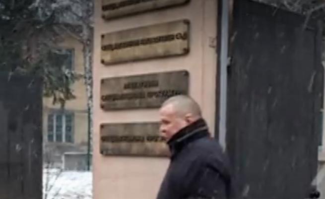 Това е българинът, на когото САЩ наложиха забрана