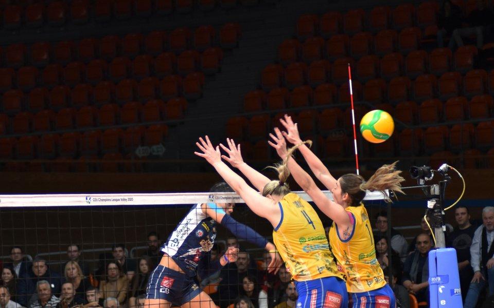 Марица Пловдив тръгна с успех в новото първенство