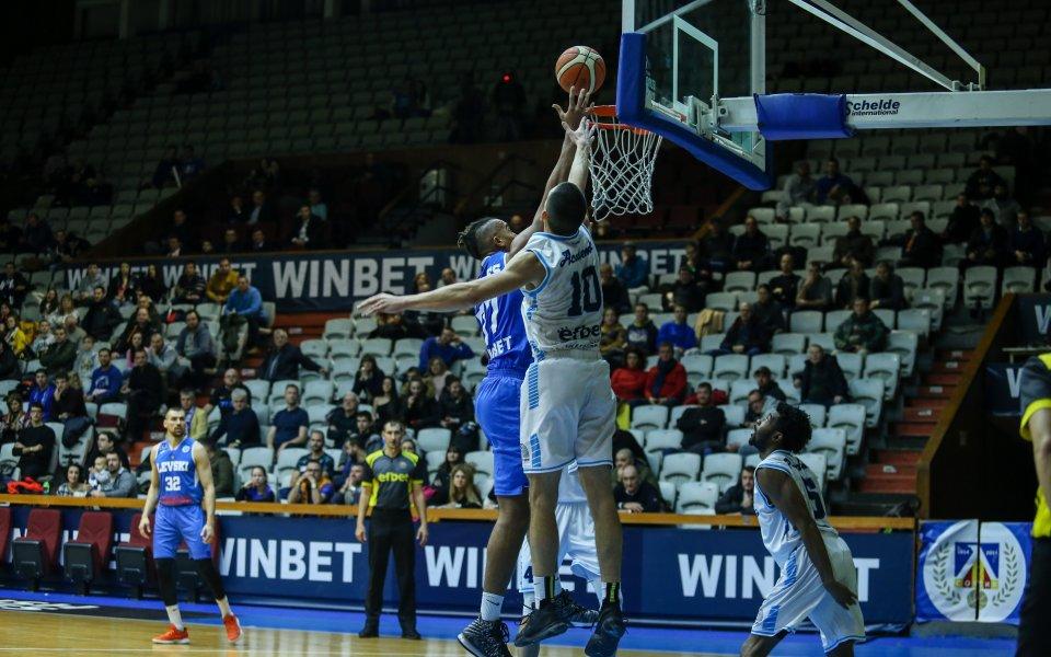 Академик Пловдив стартира с победа в НБЛ
