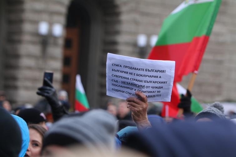 протест възраждане
