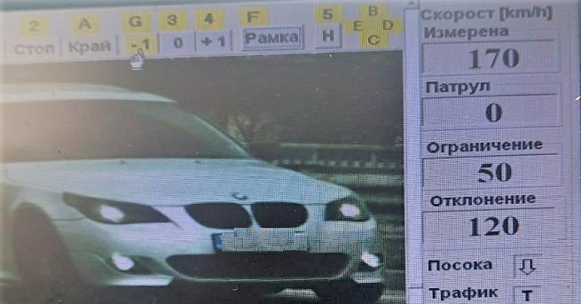 """България Шофьор на 19 кара """"Бе Ем Ве"""" със 170"""