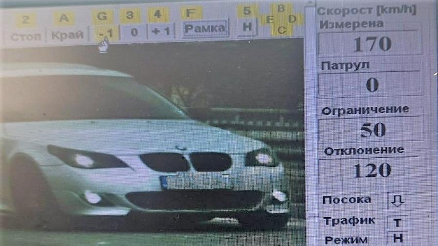 """Шофьор на 19 кара """"Бе Ем Ве"""" със 170 км/ч през Пловдив"""