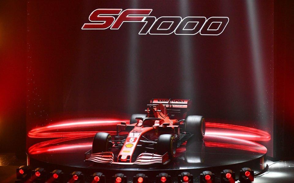 На бляскава церемония отборът на Ферари представи официално болида си
