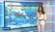 Прогноза за времето (12.02.2020 - обедна емисия)