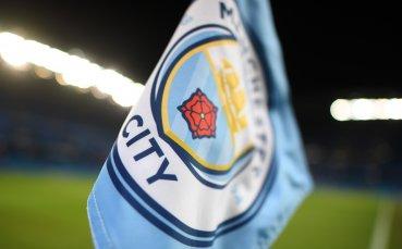 Манчестър Сити подаде жалба в КАС