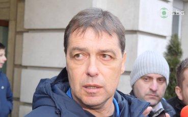 Хубчев: Левски ще събере 20 хиляди публика и в пета дивизия