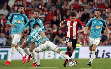 Осасуна взе регионалното дерби срещу Атлетик Билбао