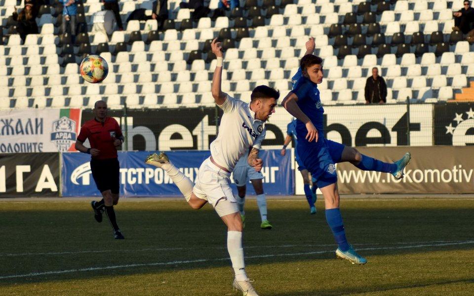 Отборите на Арда и Славия играят при резултат 0:1в затварящия