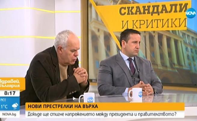 В държавата вече има трима силни мъже, смятат политолози