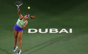 Шампионката от Мелбърн с фалстарт в Дубай