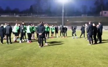 Лудогорец направи последна тренировка преди Интер