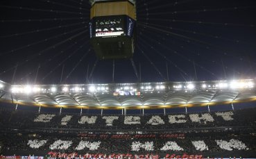 Тъжно - УЕФА забрани хореография на Айнтрахт
