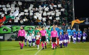 Реваншът на Лудогорец срещу Интер под сериозна въпросителна