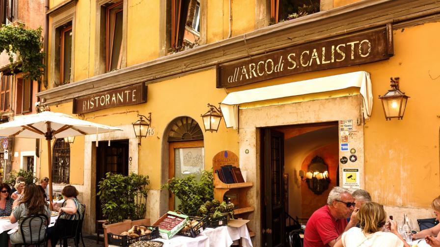 <p><strong>Трастевере</strong> - едно от най-чаровните места в Рим (СНИМКИ)</p>