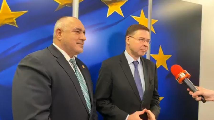 Бойко Борисов и Валдис Домбровскис