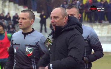 Напрежение във Варна: Илиян Илиев нахлу на терена и скочи на главния съдия