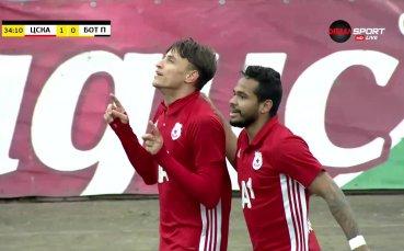 Белтраме с дебютен гол за ЦСКА след красива атака