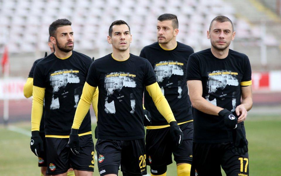 Треньорът на Ботев ПловдивФерарио Спасов определи група от 18 футболисти