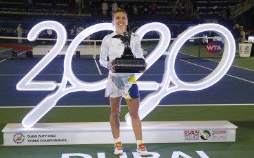 Симона Халеп: Тъжно е без тенис