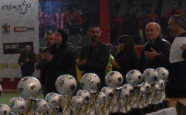 Президентът на БФС раздава награди