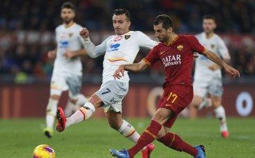 Рома разгроми слабак в преследване на целта