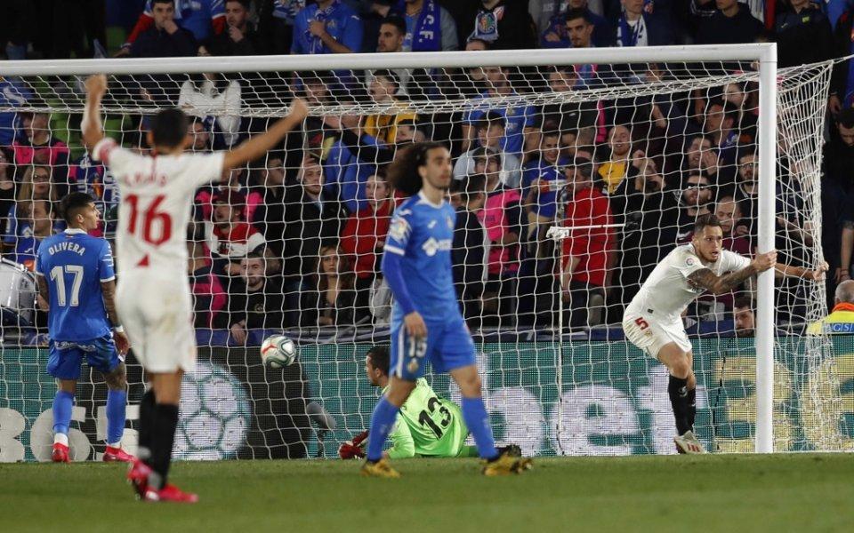 Севиля надви Хетафе и зае третото място в Ла Лига