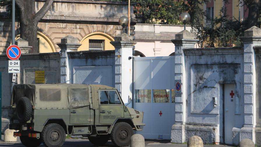 Италия под блокада: Коронавирусът се...