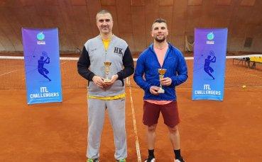 Валентин Бонев спечели втория Challenger на Интерактив тенис