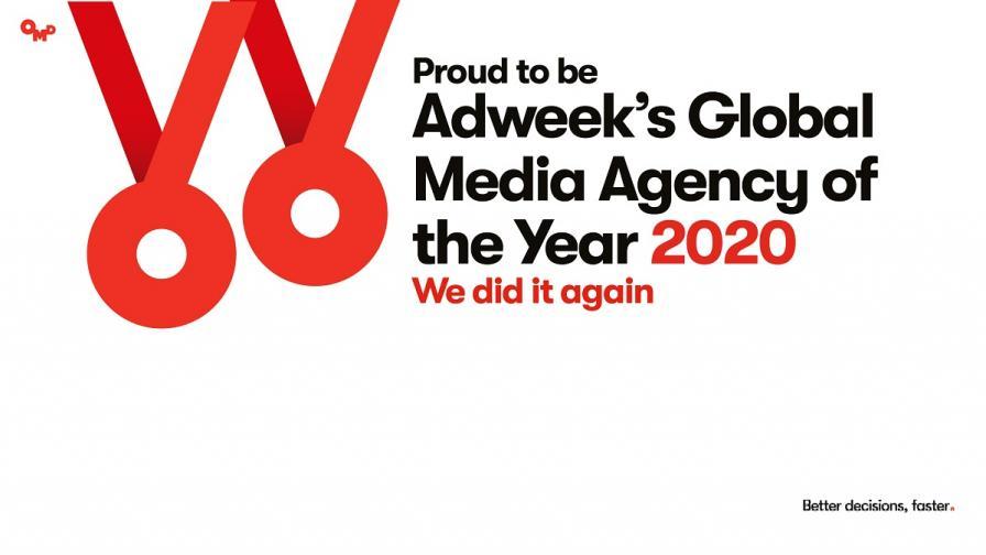 OMD e обявена за Глобална медийна агенция на 2020 година