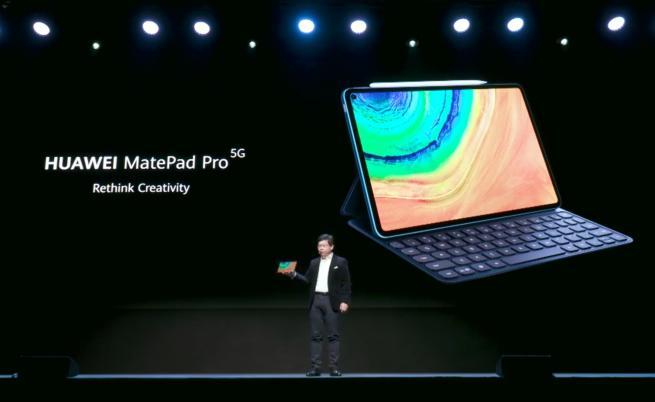 Ричард Ю представя новия Huawei MatePad Pro 5G